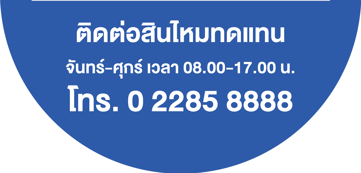 022858888
