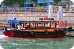 ประกันภัยผู้โดยสารเรือโดยสารรับจ้าง กรุงเทพประกันภัย