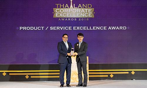 BKI ภูมิใจคว้ารางวัลความเป็นเลิศด้านสินค้าและบริการ