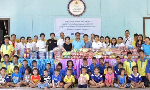 BKI และสำนักงานตัวแทนร่วมเลี้ยงอาหารกลางวันเด็กนักเรียน