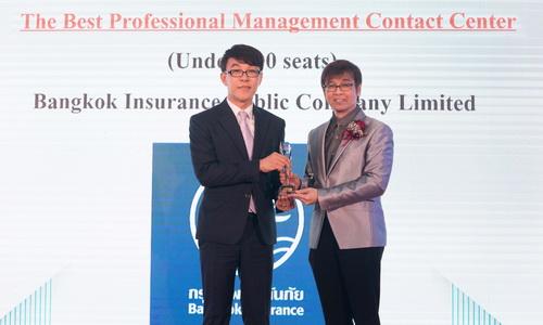 BKI คว้า 2 รางวัล จากงาน The Best Thailand Contact Center Awards