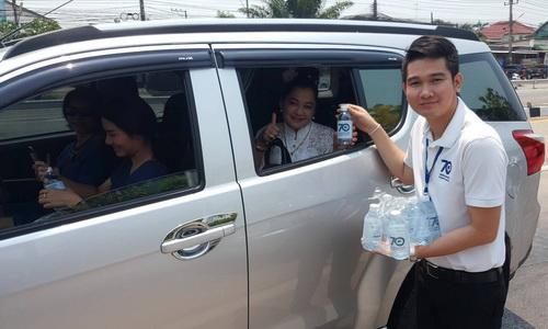 BKI บริการทั่วไทยในช่วงเทศกาลสงกรานต์