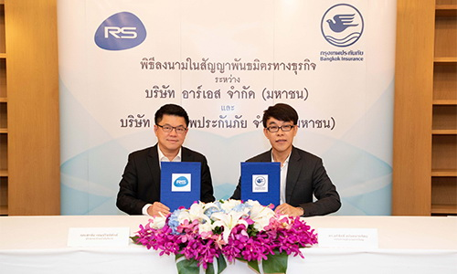 BKI จับมือ RS ลงนามความร่วมมือพันธมิตรทางธุรกิจ