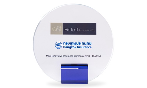 BKI คว้ารางวัล Most Innovative Insurance Company 2018 – Thailand