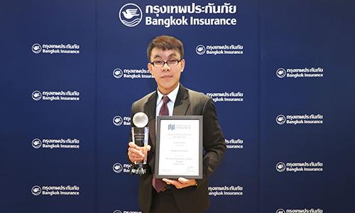 BKI ภูมิใจคว้ารางวัล Best Non-Life Insurance Company