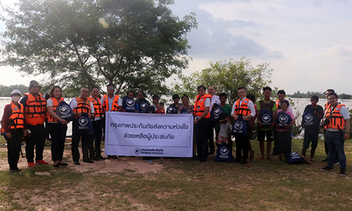 BKI ช่วยเหลือผู้ประสบอุทกภัยภาคอีสานอย่างต่อเนื่อง