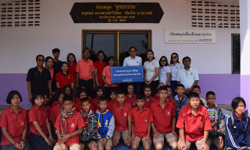 BKI มอบเงินสนับสนุนฟื้นฟูห้องสมุดโรงเรียนที่ประสบอุทกภัย จ.อุบลราชธานี