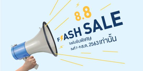 8.8 FLASH SALE